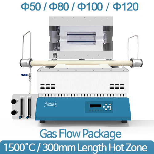 1500℃ Gas Flow Package(300mm)