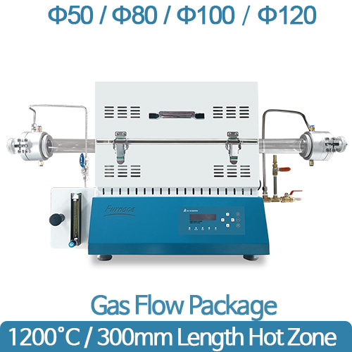 1200℃ Gas Flow Package(300mm)