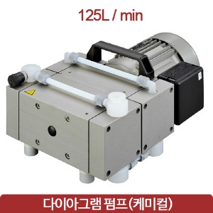 welchi Diaphragm Pump 웰치 진공펌프 125L/min Chemical MPC 901 Z